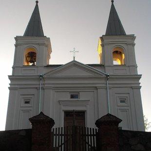 Dricānu katoļu baznīca